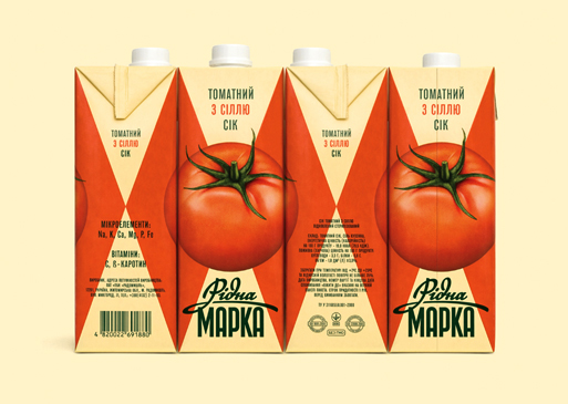 ridna marka juice packaging design 1