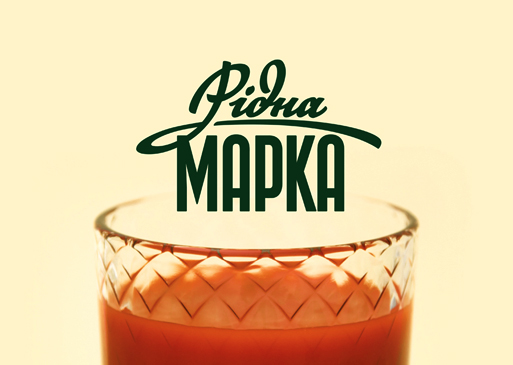 ridna marka juice packaging design 2