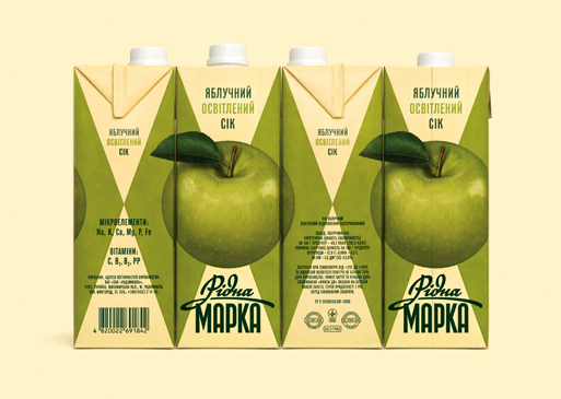 ridna marka juice packaging design 3