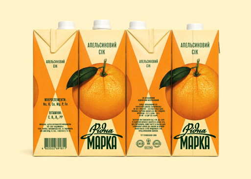 ridna marka juice packaging design 4